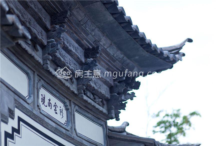 古城大院里 实景图 (19).jpg