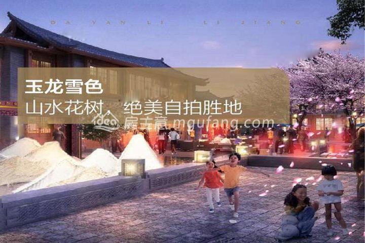 丽江大研里效果图10.jpg